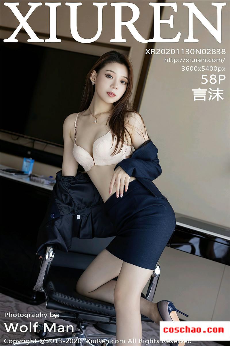 [XiuRen秀人网美媛馆] No.2838 言沫写实无水印下载[59P 60.3M]