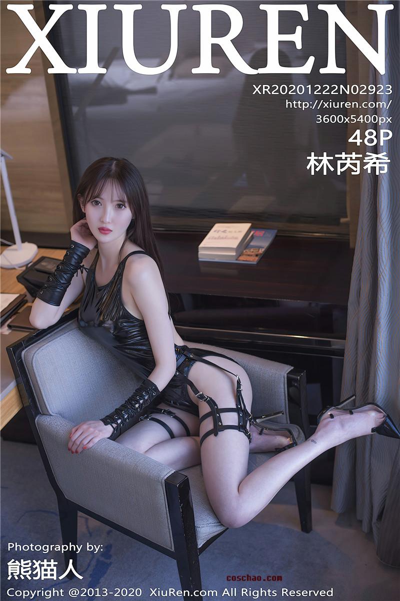 XiuRen秀人网美媛馆No.2923 林芮希胶衣写实[49P 49.2M]