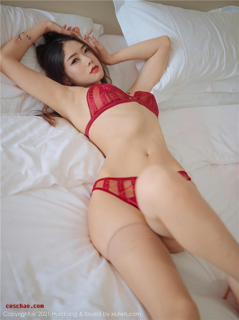 HuaYang花漾Show新图Vol.375 方子萱[43P]