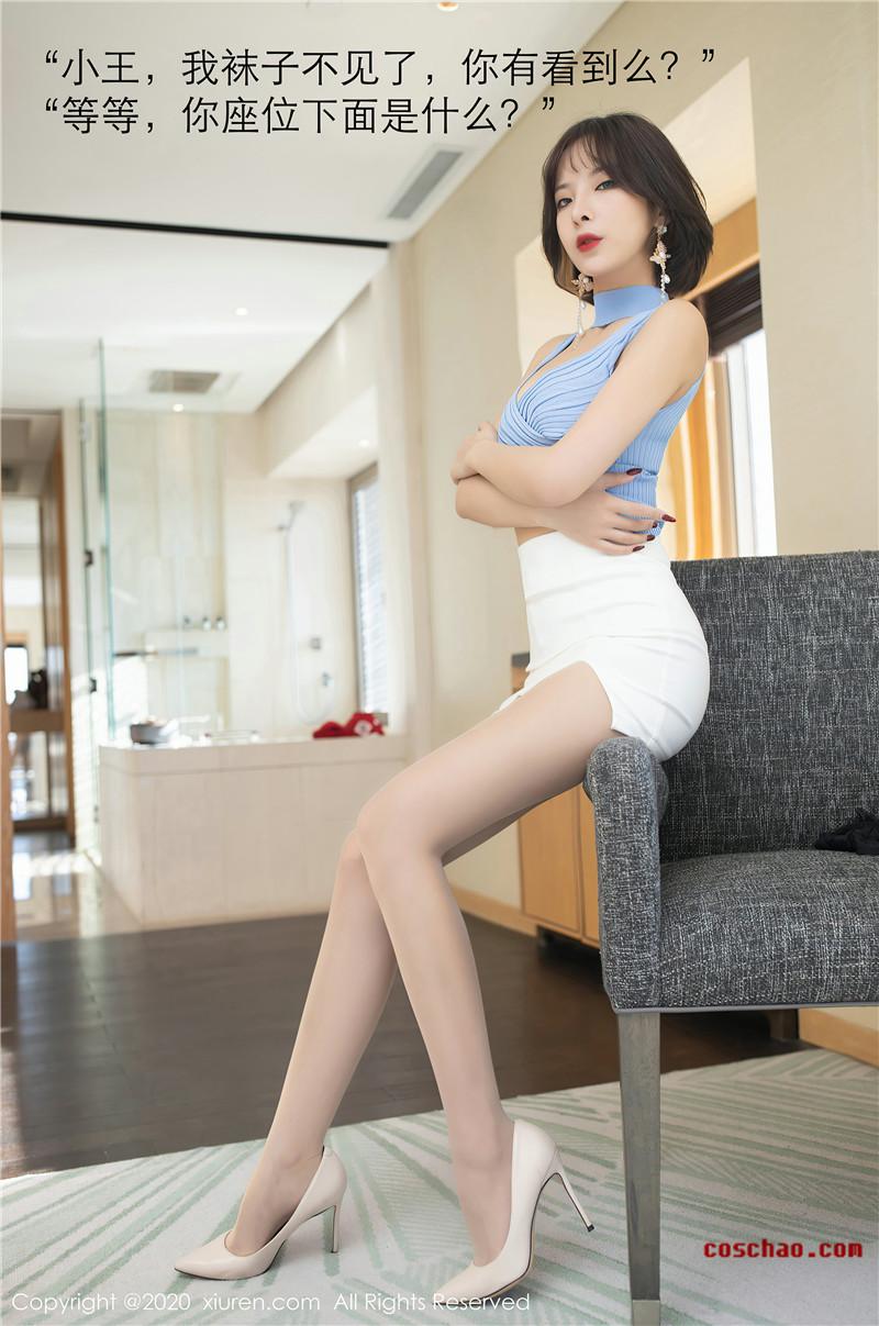 XiuRen秀人网美媛馆No.2876 陈小喵