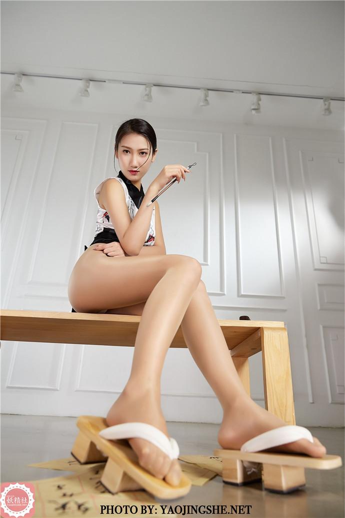 [YJS妖精社] T2025《思文-和服书法家》50p
